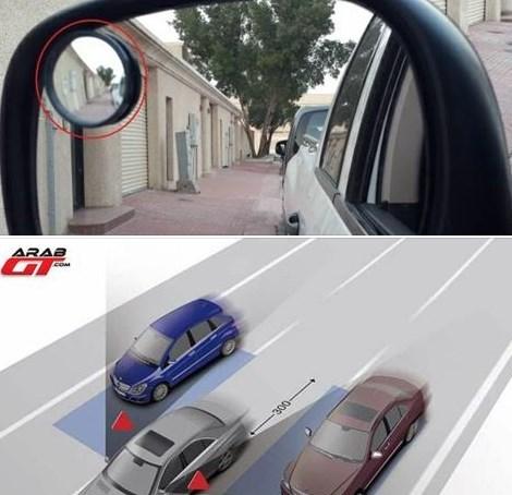 النقطة العمياء اثناء قيادة السيارة