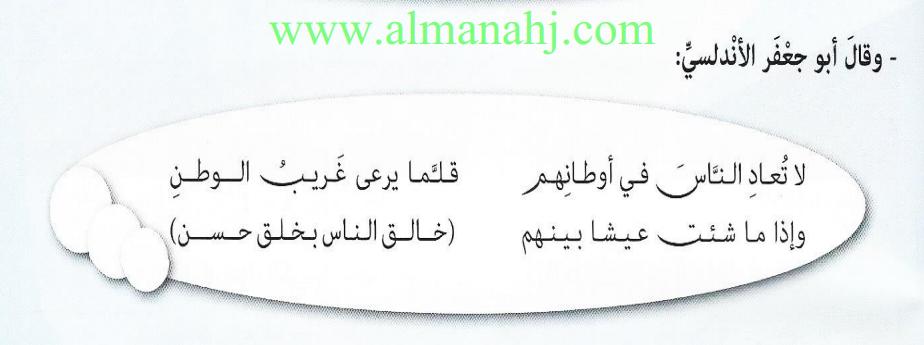 عربي الاقتباس