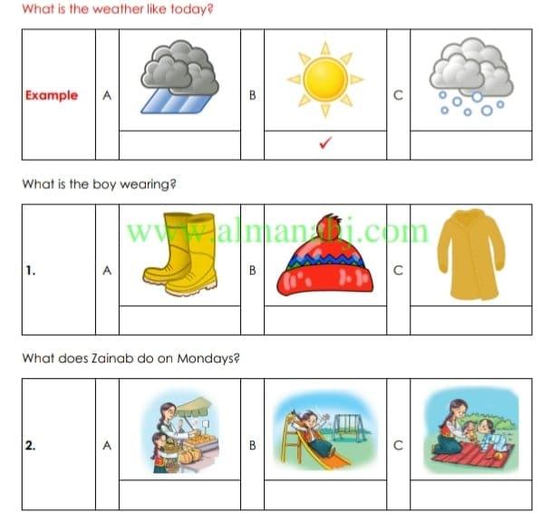 الصف الثاني في الامارات مادة اللغة الانكليزية اسئلة مع صور مفيدة
