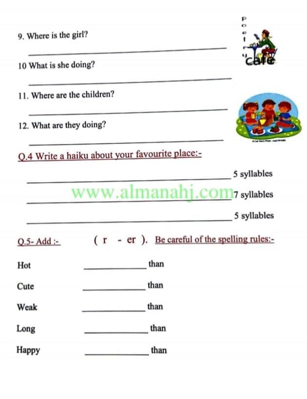 الصف الثالث في الامارات مادة اللغة الانكليزية unit 9