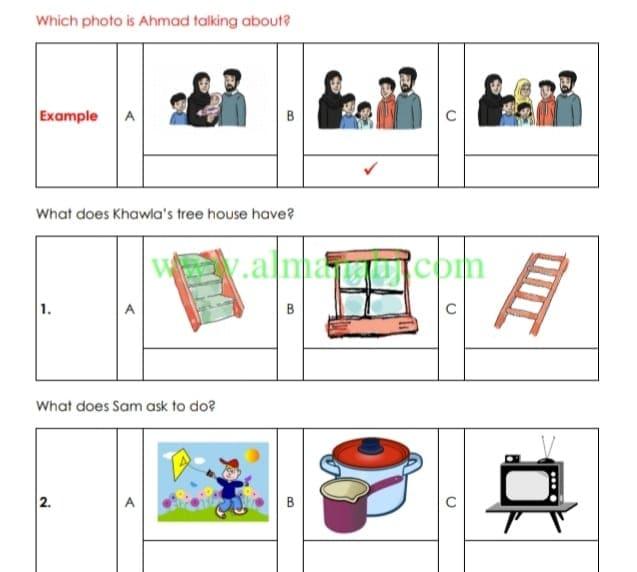 الصف الثالث في الامارات مادة اللغة الانجليزية النموذج الرسمي لاسئلة الامتحان