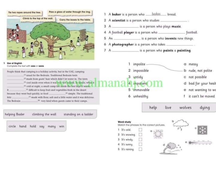 الصف الرابع في الامارات اهم مفردات اللغة الانكليزية مع الصور
