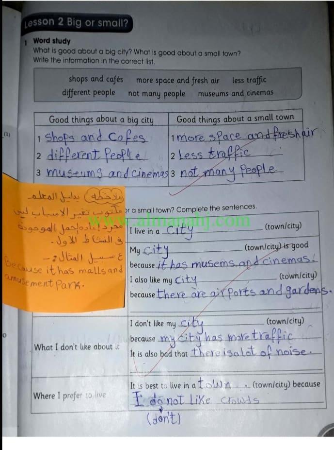 الصف الرابع في الامارات تمارين محلولة ومشروحة باللغة الانكليزية