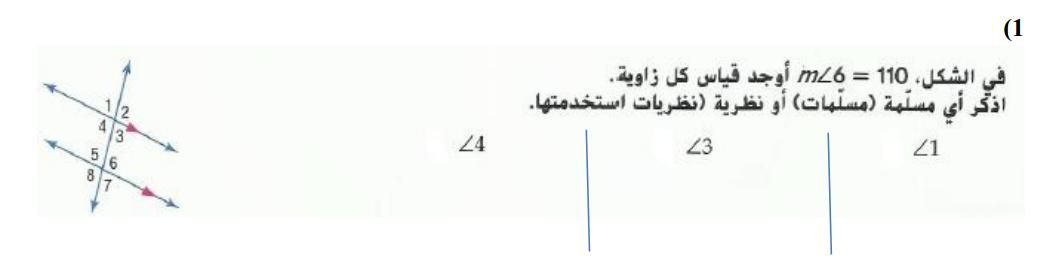رياضيات ورقة عمل 1