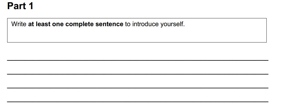 لغة انجليزية نموذج writing exam sample