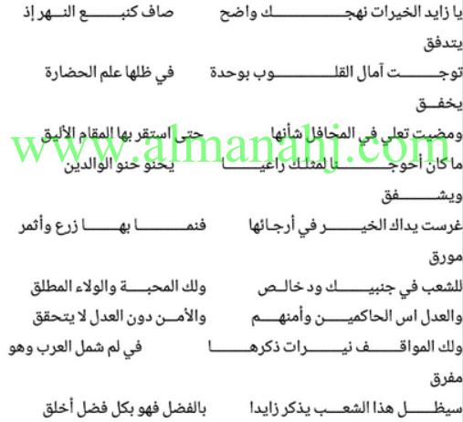 عربي نموذج تدريبي هام