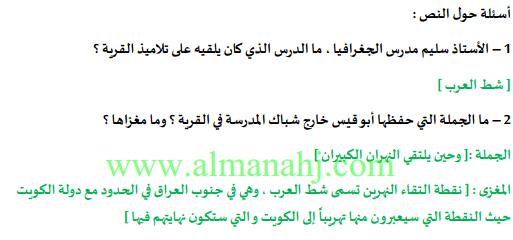 عربي رواية رجال في الشمس
