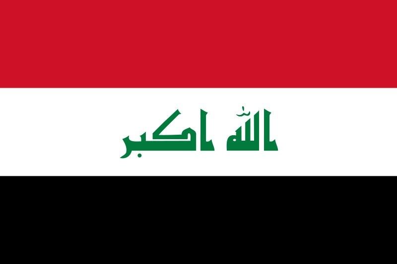 للسوريين حصراً، منحة لدراسة الماجستير والدكتوراه في العراق 2019