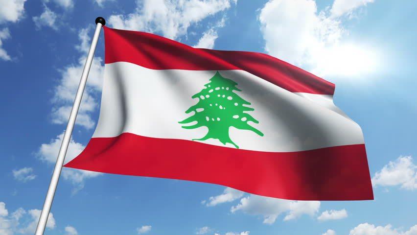 منحة تعليمية لدراسة الماجستير للاجئين السوريين في لبنان 2019