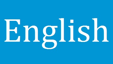 الإختبار الثاني بمادة اللغة النكليزية للصف الثامن 2018-2019