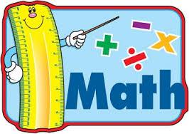 النموذج الرابع لاختبار الرياضيات الصف الثامن المتوسط 2018-2019