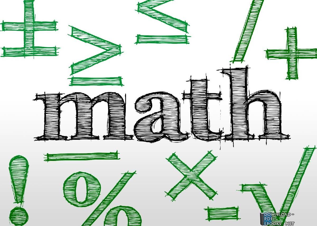 النموذج التاسع لاختبار مادة الرياضيات للصف الثامن 2018-2019