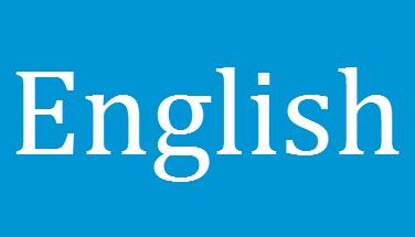 اسئلة اختبارات بمادة اللغة الإنكليزية الصف الثاني عشر العلمي 2018-2019