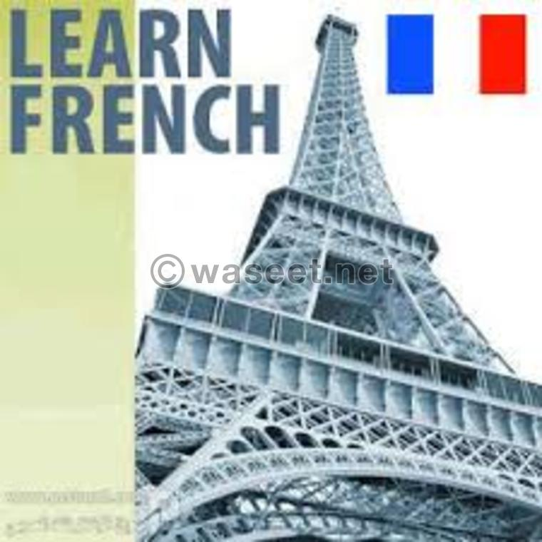 اختبار تدريبي بمادة اللغة الفرنسية الصف الحادي عشر الثانوي الأدبي 2018-2019