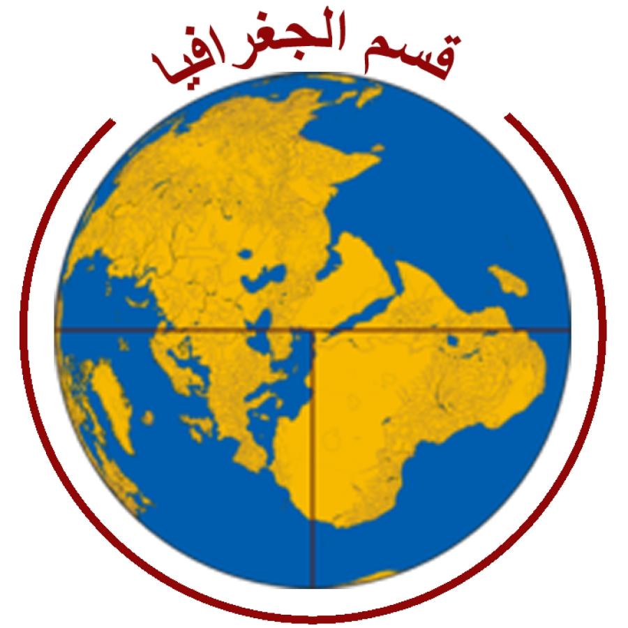 امتحان نهاية الفترة الدراسية الأولى للصف الحادي عشر الثانوي الأدبي بمادة الجغرافيا 2018-2019