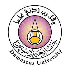 نتائج مفاضلة الدراسات العليا في جامعة دمشق 2018-2019