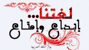 امتحان الفترة الرابعة الصف الثاني عشر العلمي بمادة اللغة العربية 2018-2019