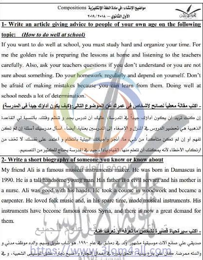 الصف العاشر اللغة الانجليزية مواضيع  الكتاب الفصل الدراسي الاول