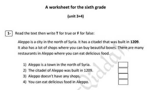 الصف السادس اللغة الانجليزية ورقة عمل