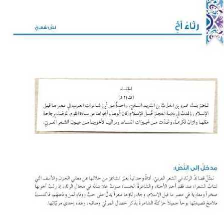 الصف العاشر اللغة العربية شرح قصيدة رثاء للشاعرة الخنساء