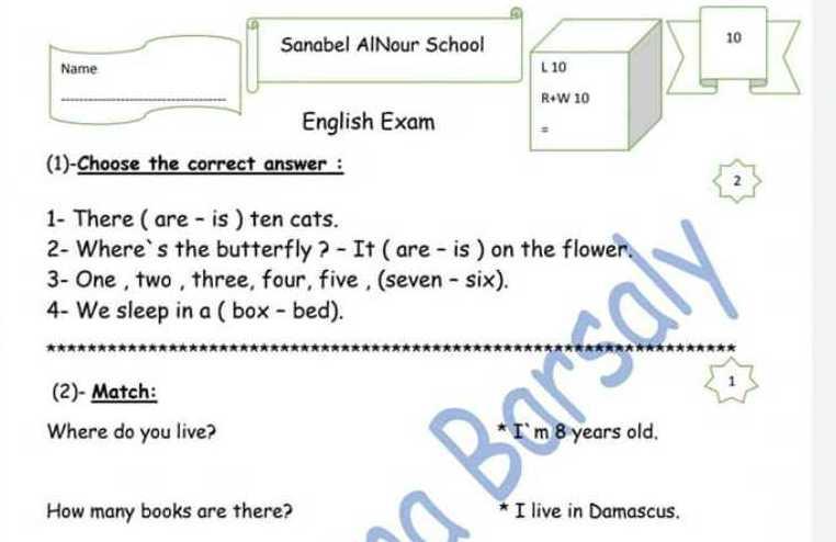 الصف الثاني اللغة الانجليزية مذاكرة الوحدات 1-2-3-4-5-6