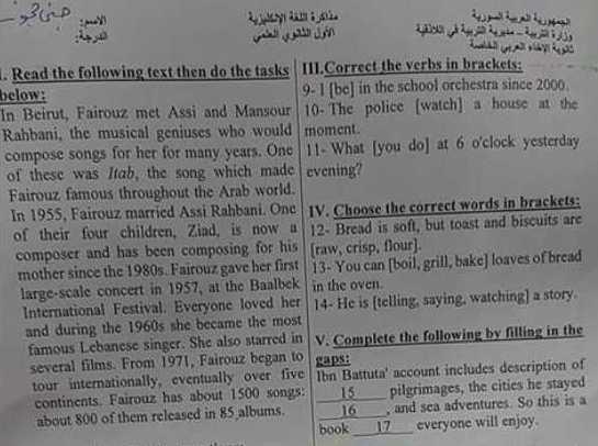 الصف العاشر العلمي اللغة الانكليزية نموذج امتحان