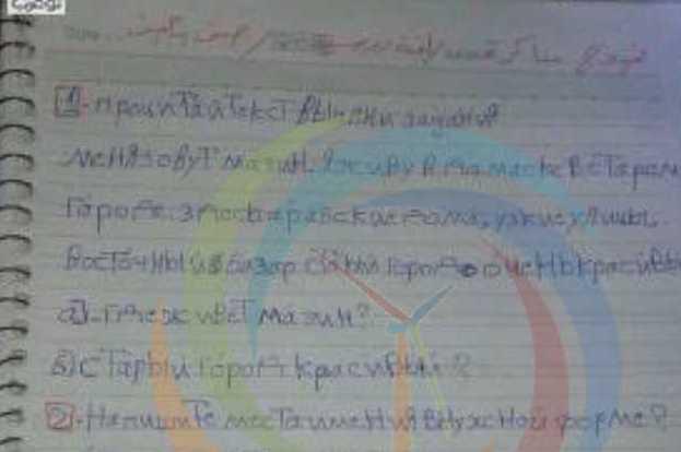 الصف الثامن اللغة الروسية نموذج مذاكرة