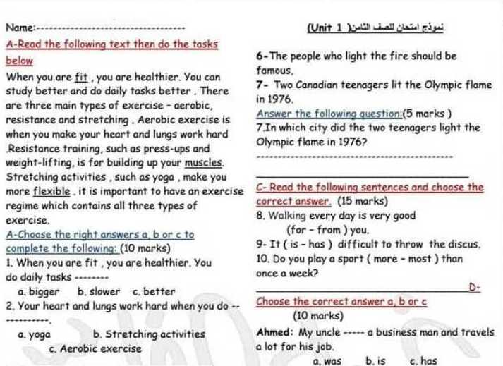 الصف الثامن اللغة الانجليزية نموذج امتحان الوحدة الاولى