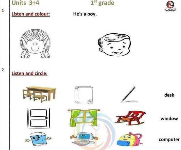 الصف الاول اللغة الانجليزية نموذج امتحان نصفي