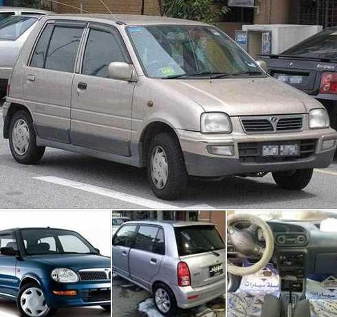 شراء سيارة مستعملة سيارة برودوا ..كيليسا