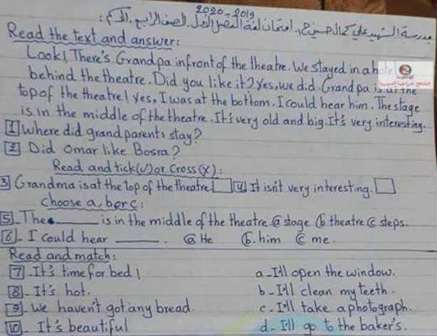 الصف الرابع اللغة الانكليزية نموذج الامتحان النصفي