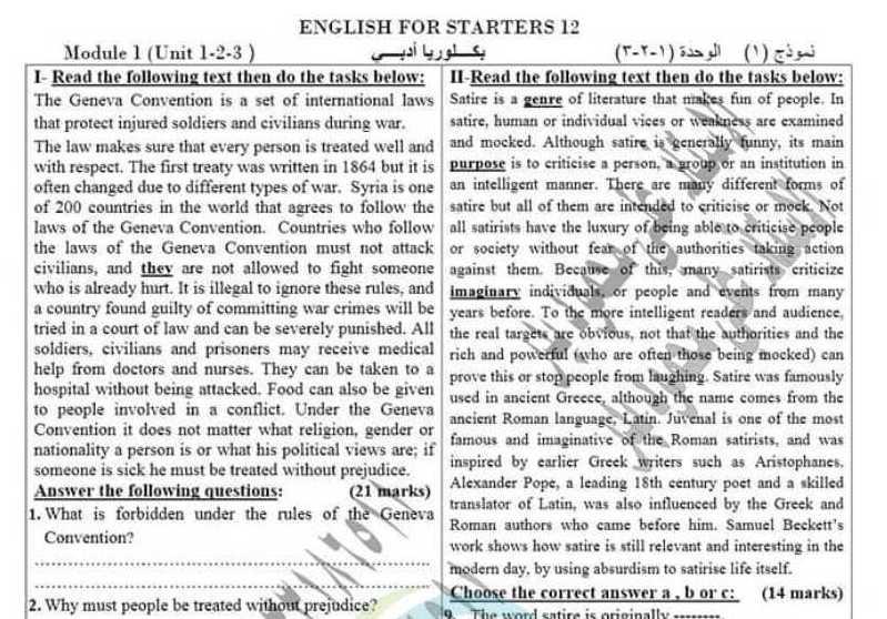 البكالوريا الأدبي اللغة الانكليزية أوراق عمل تدريبية بالوحدات (1-2-3)