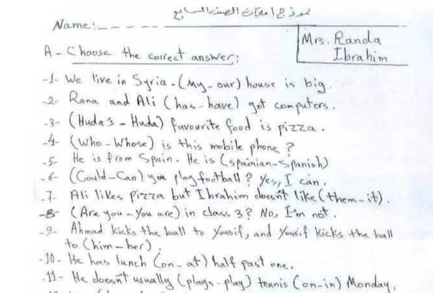 الصف السابع اللغة الانكليزية نموذج للامتحان النصفي