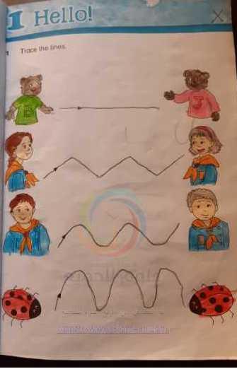 الصف الأول اللغة الانكليزية حلول الوحدات من1 الى 11
