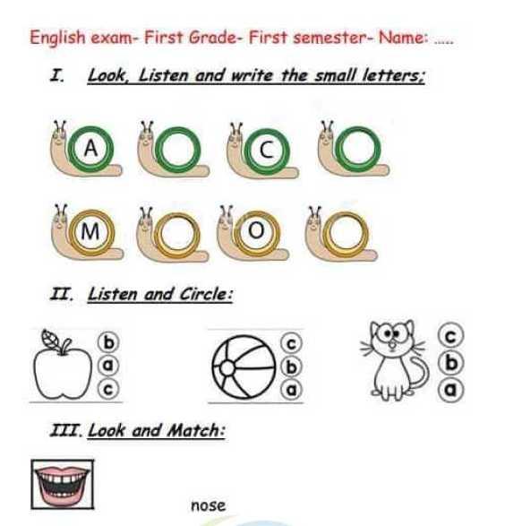 الصف الأول اللغة الانكليزية نموذج امتحان