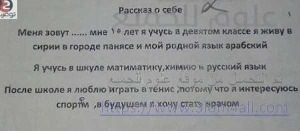 التاسع اللغة الروسية موضوع