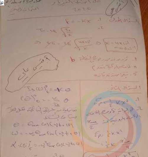 البكالوريا العلمي الفيزياء حل الامتحان النصفي الموحد2020
