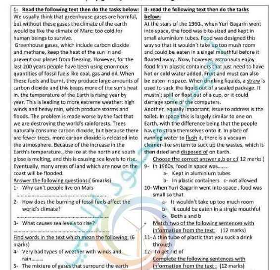 البكالوريا العلمي اللغة الانكليزية نماذج  امتحانية