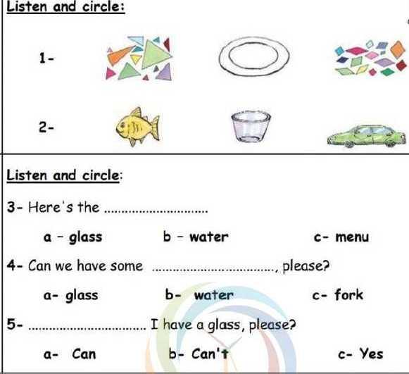 الصف الثاني اللغة الانكليزية نموذج امتحان النصفي