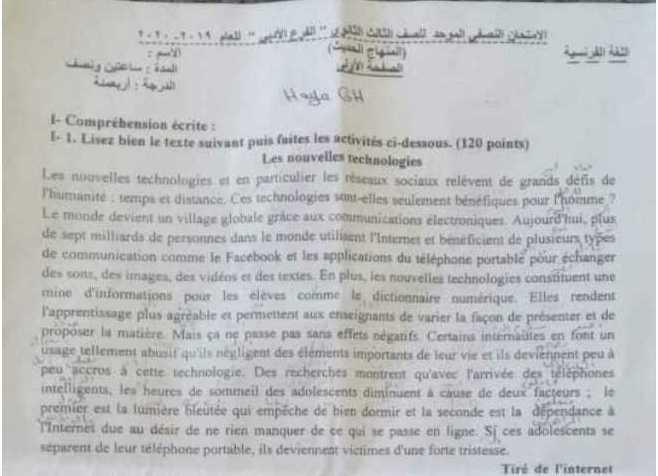 البكالوريا الأدبي اللغة الفرنسية الامتحان النصفي الموحد2020