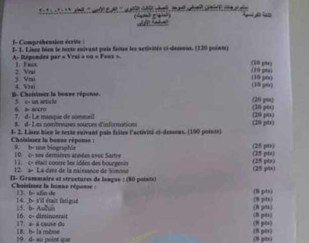 البكالوريا الأدبي اللغة الفرنسية سلم تصحيح الامتحان النصفي الموحد2020
