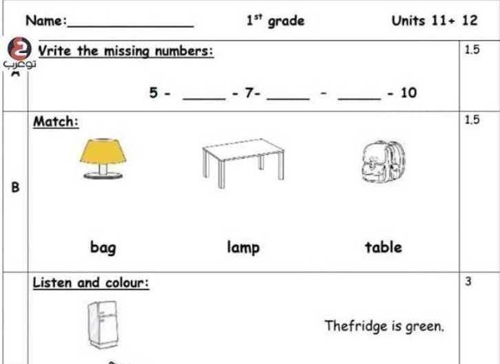 الصف الأول اللغة الانكليزية تقويم الدرس 11 و 12