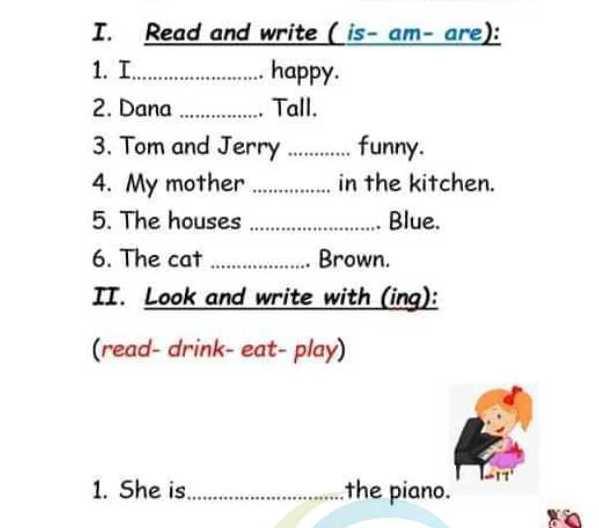 ورقة عمل الوحدة 12 اللغة الانكليزية الصف الثاني