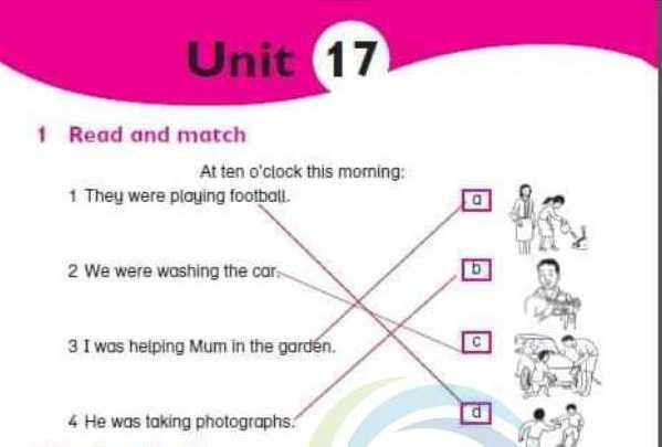 حل الوحدة  17 اللغة الانكليزية الصف الخامس