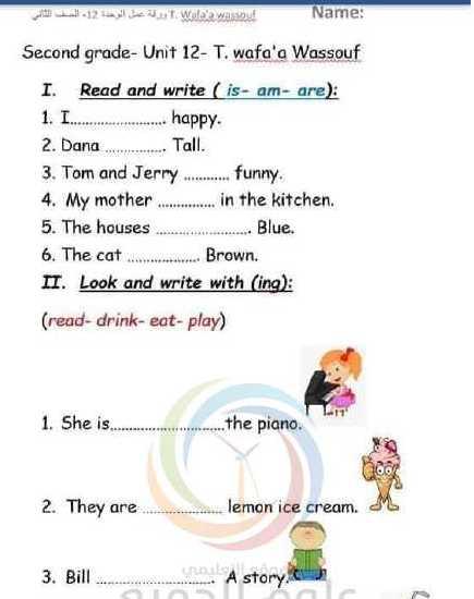 ورقة عمل اللغة الانكليزية الصف الثاني