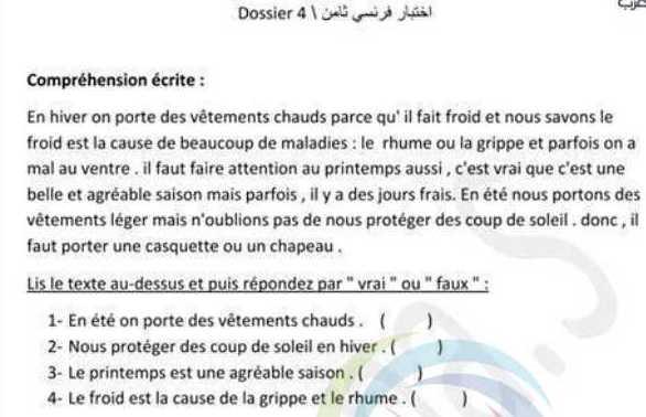 ورقة عمل الدرس الرابع اللغة الفرنسية الصف الثامن