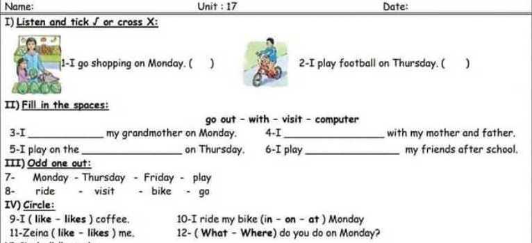 أوراق عمل  الوحدة  17و18 اللغة الانكليزية الصف الثاني