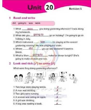 حل الوحدة 20 اللغة الانكليزية الصف الخامس