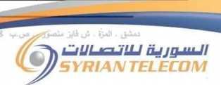مسابقة الشركة السورية للاتصالات 2020 سوريا
