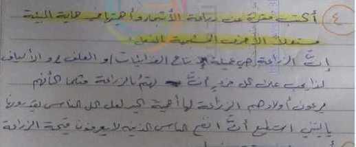 مواضيع وظيفة الاحرف المشبهة بالفعل اللغة العربية الصف السابع